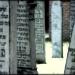 joodse begraafplaats assen